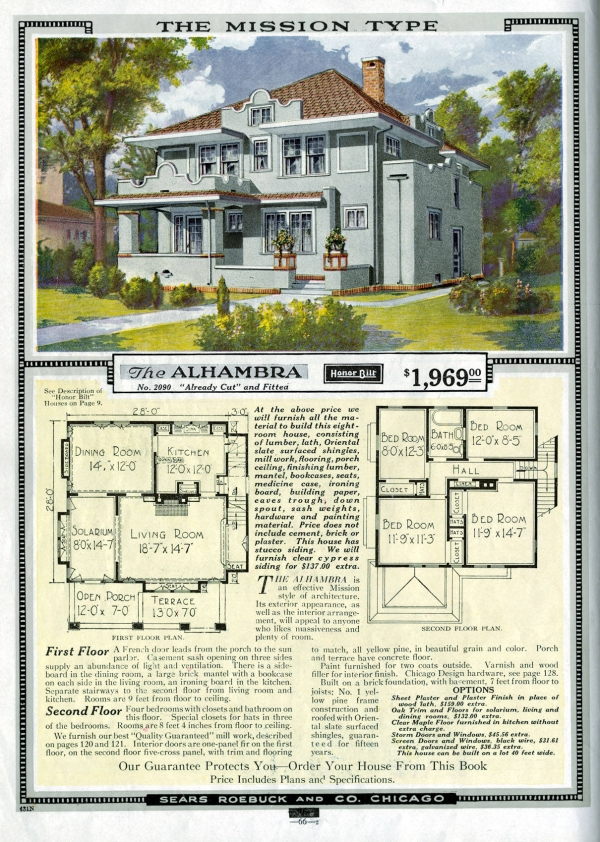 1523_Hermitage_Ct_foursquare-sears-alhambra_0.jpg