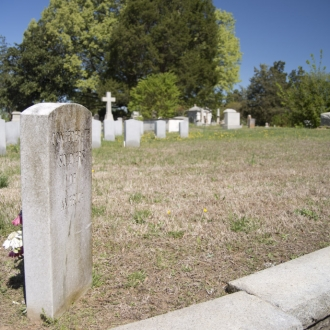 /sites/default/files/images/2014_5/csa_graves_maplewood.jpg